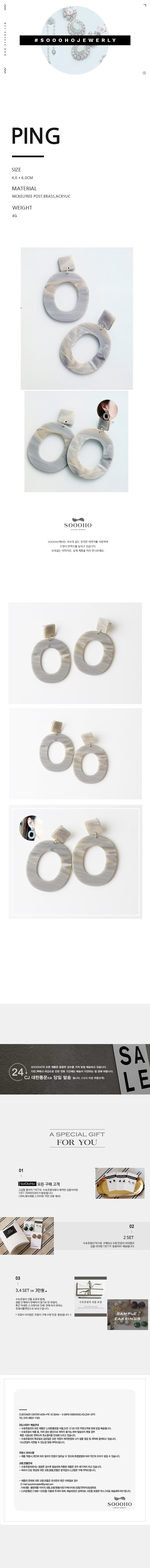 ping 그레이 자개 포인트 볼드 귀걸이 - 수호쥬얼리, 17,500원, 진주/원석, 드롭귀걸이