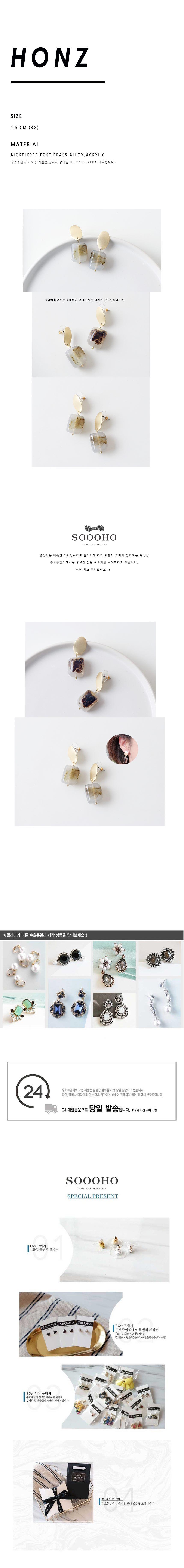 honz 호마이카 무광골드 드롭귀걸이 - 수호쥬얼리, 14,500원, 진주/원석, 드롭귀걸이
